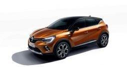 Nuovo Renault Captur Zen GPL